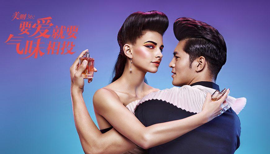 campagne beauté maquillage parfum sephora chine
